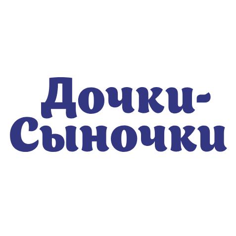Промокод DochkiSinochki.Ru -500 рублей скидки!