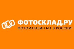 fotosklad-ru