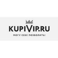 Промокод KupiVip.Ru - 700 рублей в подарок!