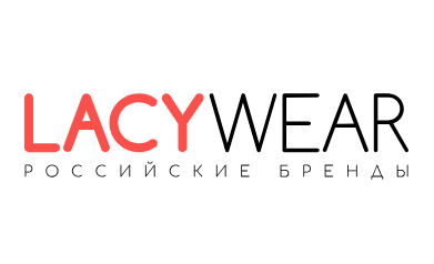 Промокод LacyWear.ru -15% скидка на все!