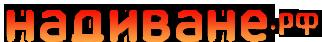 nadivane-logo