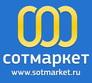 sotmarket-logo