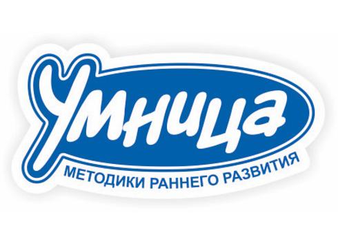 Умница.Ру купон - 500 рублей в подарок!