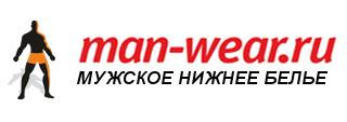 Код купона Man-Wear.Ru - 20% скидки на все!
