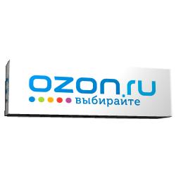 ozon.ru промокод 300 рублей скидки!