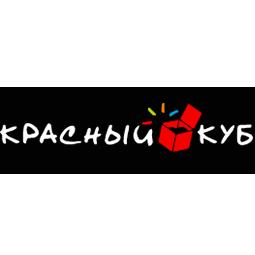 Промокод Красный Куб - 20% скидки на все!