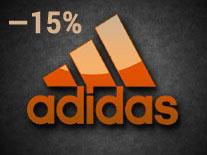 adidas.ru промокод на скидку 15% на все!
