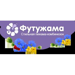 Промокод Футужама - Скидка 10% на все!