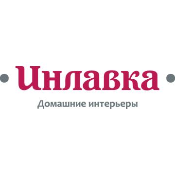Промокод Инлавка - 7% скидки на все!