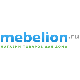Промокод Mebelion - 300 рублей в подарок!
