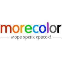 Промокод MoreColor - Скидка 15% на все!