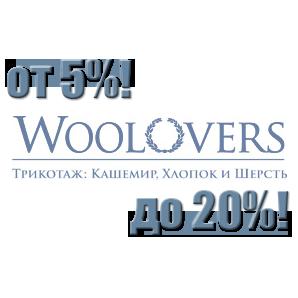 Скидочный код Woolovers - От 5 до 20% скидки!