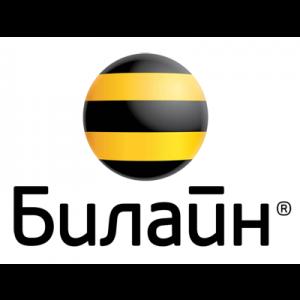 Промо-код Beeline.Ru - 10% скидки на Мобильники!