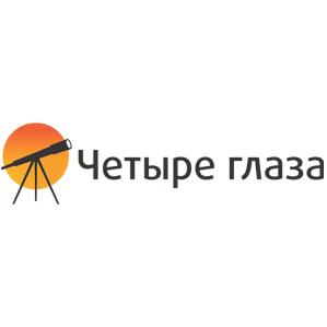 Купонный код Четыре Глаза - 300 рублей скидки!