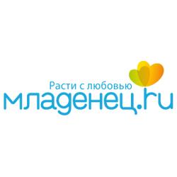 Промокод Младенец.Ru - От 20 до 50% скидки!