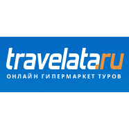 Купон Travelata.Ru! 1000 рублей в подарок!