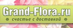 Промокод Grand-Flora.Ru - 5% скидки на все!