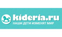 Kideria.ru промокод! 200 рублей в подарок!