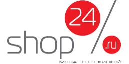 Код акции Shop24.Ru - 10% скидки на все!