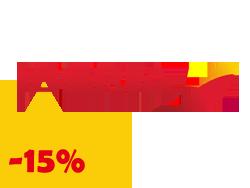 iberia код скидки на 15% на авиабилеты!