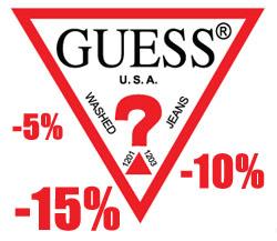 Промокод GUESS! 5-15% скидки на все!