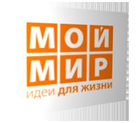 мой мир промокод на 500 рублей в подарок!