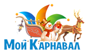 my-karnaval.ru код купона на 10% скидки!