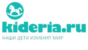 Промокод Kideria на скидку 500 рублей на покупки!