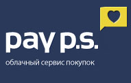 payps.ru промокод на скидку на любой займ онлайн!