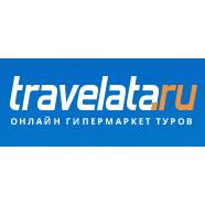 Travelata.Ru промокод на 1500 рублей скидки на туры!