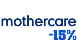 mothercare.ru промокод на скидку 15% на все покупки!