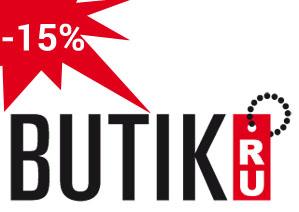 Butik.ru промокод на скидку 15% на все!
