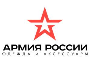 Армия России купон на скидку 500 рублей при покупке!