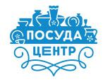 Промокод ПосудаЦентр.ру! Бесплатная доставка!