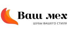 vashmeh.ru промокод на скидку 500 рублей!
