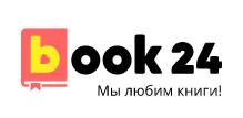 book24 промокод на скидку 15% на все!