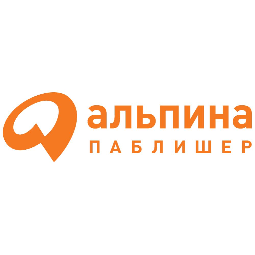alpinabook.ru промокод на скидку 5% на все!