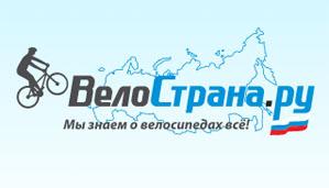 velostrana.ru промокод на скидку до 12% на все!