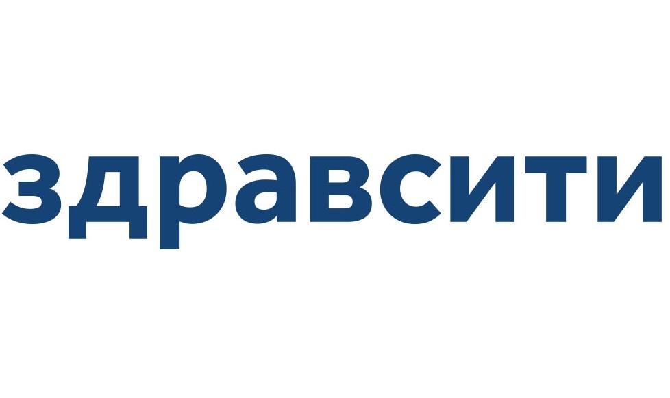 zdravcity.ru промокод на скидку 150 рублей!