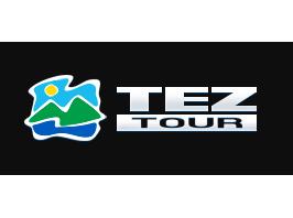 tez-tour.com купон на скидку до 50% на туры!