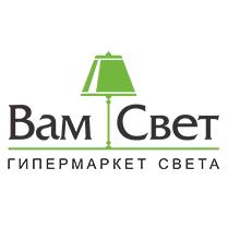 vamsvet.ru промокод на скидку 3% на все!