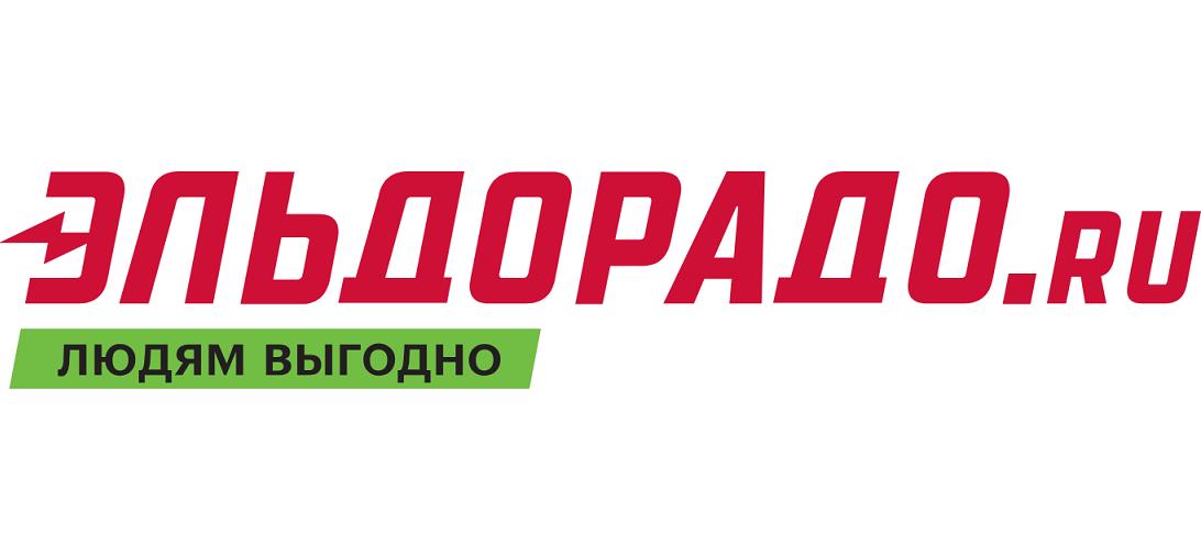 эльдорадо промокод на скидку 1000 рублей!