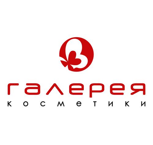 галерея косметики подарочный сертификат на 300 рублей!