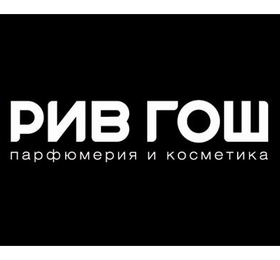 рив гош промокод на скидку 500 рублей!