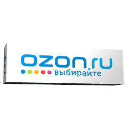 ozon.ru кодовое слово на 500 рублей!
