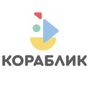 korablik.ru промокод на 3-7% скидки при покупке!