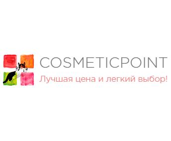 промокод cosmeticpoint.ru на скидку 5% при любом заказе!